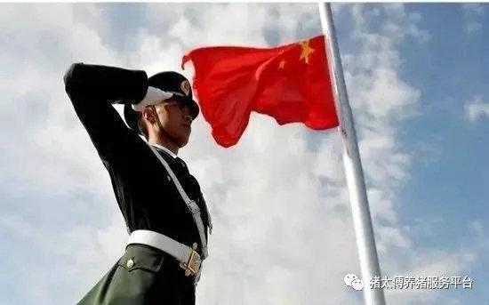 猪太傅饲料_猪太傅|热烈庆祝中华人民共和国成立70周年